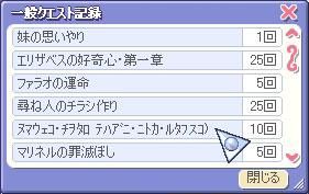 060323_0024.jpg