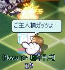 20061228004732.jpg
