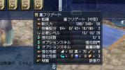 重フリゲ、☆5