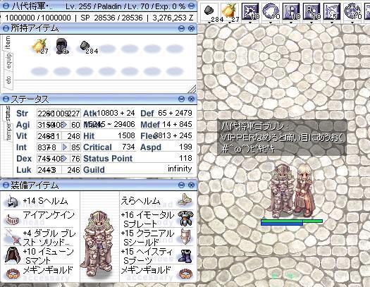 20060124074652.jpg