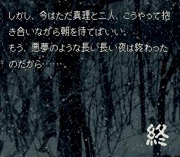 Kamai_008.png