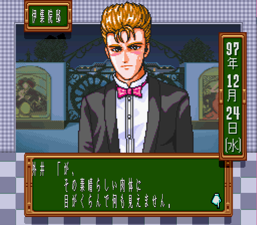 Tokimemo.12.png