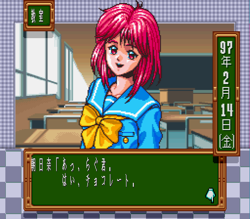 Tokimemo.14.png