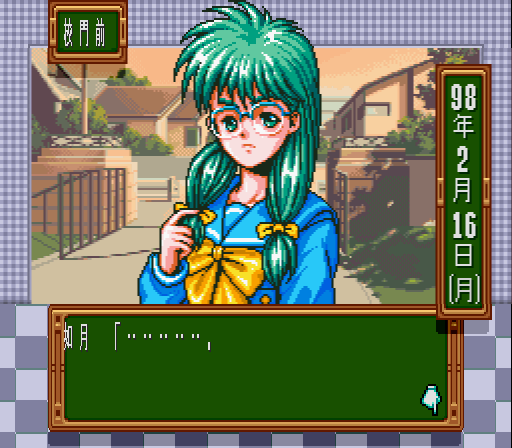 Tokimemo.15.png