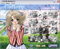 komachi_cg.jpg