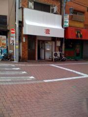 凛蒲田090310