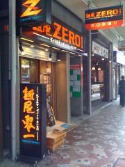 ゼロワン店090519