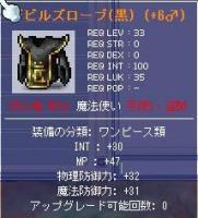 20051214165452.jpg