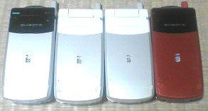 20051001202730.jpg