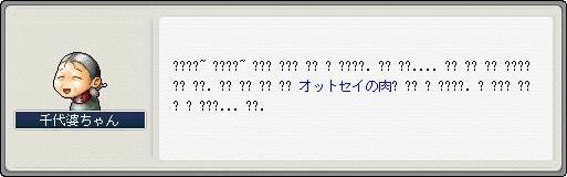 090816chiyo.jpg