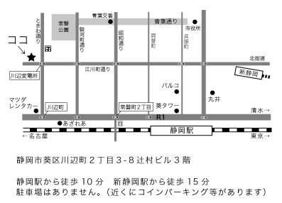 fukakai_map.jpg