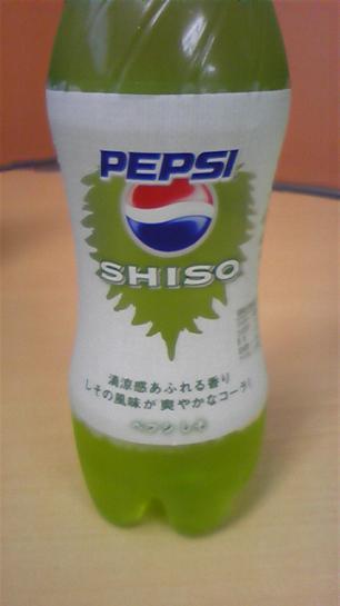 PEPSHISO.jpg