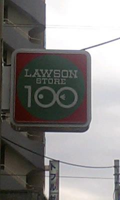 20060227162715