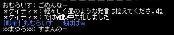 20050825184921.jpg