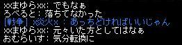 20050825184940.jpg