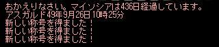 20060202035642.jpg
