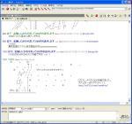 20060703013900.jpg