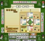 20061119065439.jpg