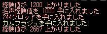 20070721142516.jpg