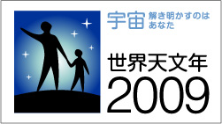 LogoA_land_72dpi.jpg
