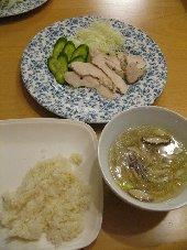 鳥はむとスープ、ねぎご飯