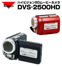 DVS-2500HD