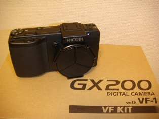 GX200 LC-1