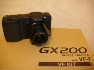 GX200VFKIT