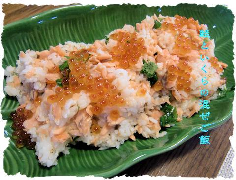 お昼です。他には昨夜の押し寿司の残りとかかぼちゃサラダとか♪他にも吸い物も付きました。