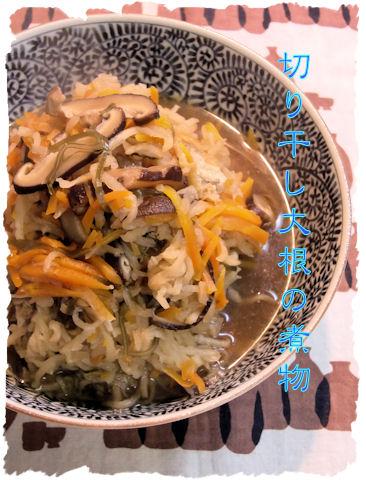 乾物煮物♪圧力鍋で3分加圧しただけで出来ます♪超かんたーん♪