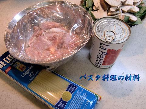 トマト缶は2缶