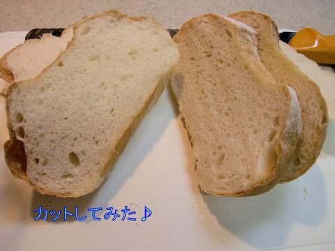 ふんわりバターと小麦のいい香り~