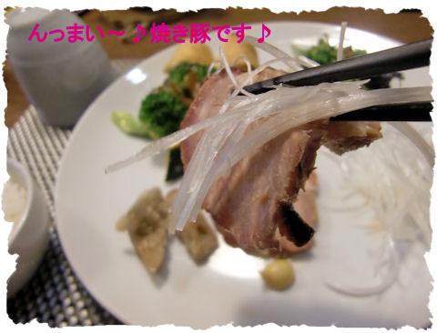 焼き豚おいしい!!肉が柔らかいの