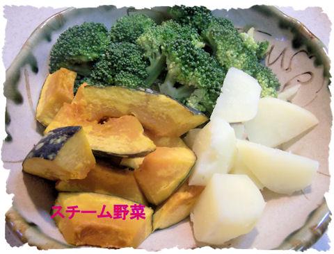 焼き豚なのでこういうローカロリー的な野菜を。