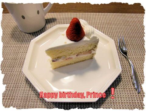 美味しいケーキでござる