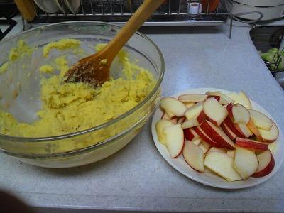 りんごの切り方これでいいのかな?