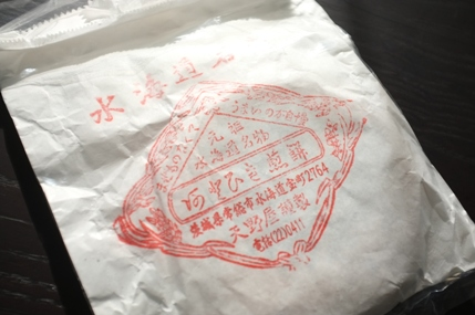 20110929_amanoya1