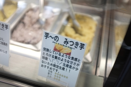 20110912_daimaruya3