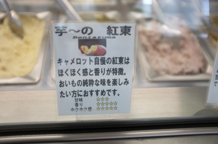 20110912_daimaruya6
