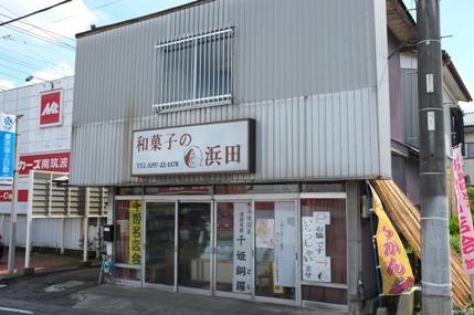 20110928_hamadaseika2