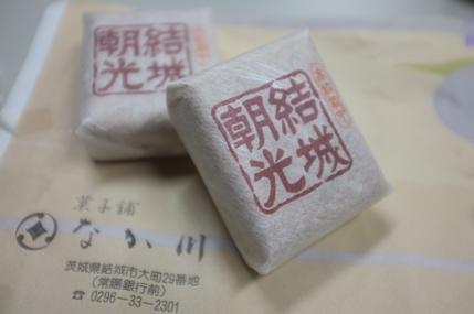20111025_nakagawa