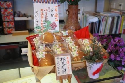 20111212_oohisa1