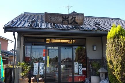 20111212_oohisa5