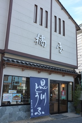 20111014_tachibanaya5