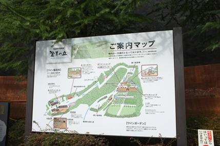 20111109_tomi3_1