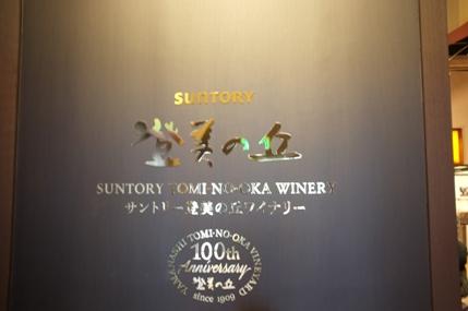20111109_tomi3_2