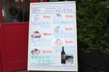 20111107_tominooka6