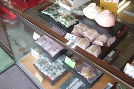 20110929_tsukubaya1