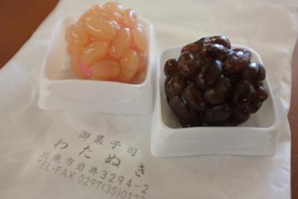 20111214_watanuki1