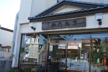 20111214_watanuki4